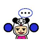 パンダ大好き(個別スタンプ:20)
