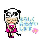パンダ大好き(個別スタンプ:21)