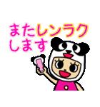 パンダ大好き(個別スタンプ:22)