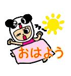 パンダ大好き(個別スタンプ:23)