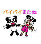 パンダ大好き(個別スタンプ:25)