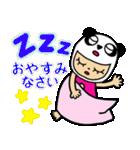 パンダ大好き(個別スタンプ:26)