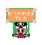 パンダ大好き(個別スタンプ:27)
