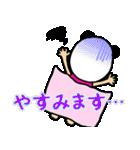 パンダ大好き(個別スタンプ:28)