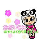 パンダ大好き(個別スタンプ:29)