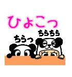 パンダ大好き(個別スタンプ:31)