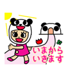 パンダ大好き(個別スタンプ:32)