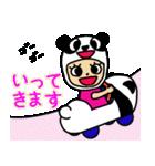 パンダ大好き(個別スタンプ:33)