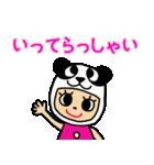パンダ大好き(個別スタンプ:34)
