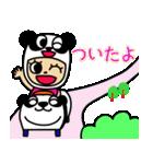 パンダ大好き(個別スタンプ:35)