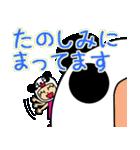 パンダ大好き(個別スタンプ:36)