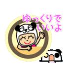 パンダ大好き(個別スタンプ:37)