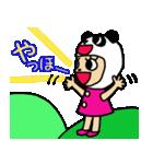 パンダ大好き(個別スタンプ:38)