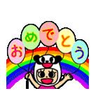 パンダ大好き(個別スタンプ:39)