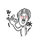行け!行け!イケ男くん!!(個別スタンプ:06)