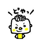 くるくるのカール(個別スタンプ:01)