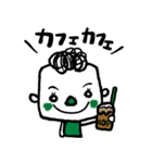 くるくるのカール(個別スタンプ:03)
