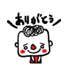 くるくるのカール(個別スタンプ:04)