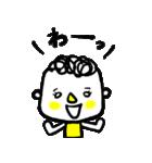 くるくるのカール(個別スタンプ:05)