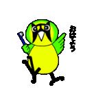 ハハジマメグロのチッチちゃん(個別スタンプ:01)