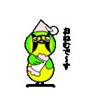 ハハジマメグロのチッチちゃん(個別スタンプ:02)