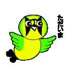 ハハジマメグロのチッチちゃん(個別スタンプ:03)