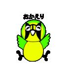 ハハジマメグロのチッチちゃん(個別スタンプ:04)