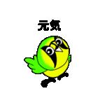 ハハジマメグロのチッチちゃん(個別スタンプ:05)