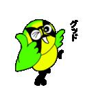 ハハジマメグロのチッチちゃん(個別スタンプ:06)