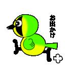 ハハジマメグロのチッチちゃん(個別スタンプ:09)