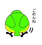 ハハジマメグロのチッチちゃん(個別スタンプ:11)