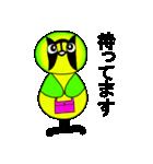 ハハジマメグロのチッチちゃん(個別スタンプ:12)