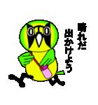 ハハジマメグロのチッチちゃん(個別スタンプ:14)
