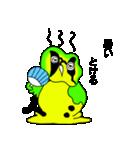 ハハジマメグロのチッチちゃん(個別スタンプ:16)