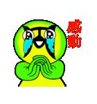 ハハジマメグロのチッチちゃん(個別スタンプ:21)