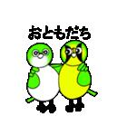 ハハジマメグロのチッチちゃん(個別スタンプ:23)