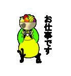 ハハジマメグロのチッチちゃん(個別スタンプ:26)