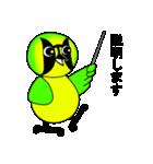 ハハジマメグロのチッチちゃん(個別スタンプ:29)