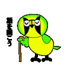 ハハジマメグロのチッチちゃん(個別スタンプ:30)