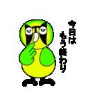 ハハジマメグロのチッチちゃん(個別スタンプ:33)