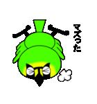 ハハジマメグロのチッチちゃん(個別スタンプ:38)