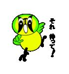 ハハジマメグロのチッチちゃん(個別スタンプ:39)