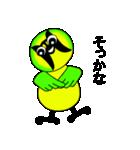 ハハジマメグロのチッチちゃん(個別スタンプ:40)