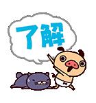 とびだせパンパカパンツ♪しゃべる第2弾(個別スタンプ:01)