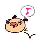 とびだせパンパカパンツ♪しゃべる第2弾(個別スタンプ:04)