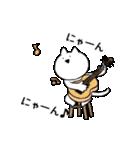 すこぶる動くネコ(個別スタンプ:03)