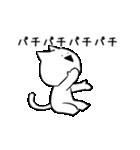 すこぶる動くネコ(個別スタンプ:04)