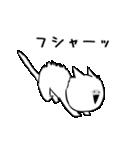 すこぶる動くネコ(個別スタンプ:05)