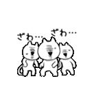すこぶる動くネコ(個別スタンプ:06)