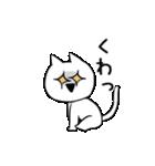 すこぶる動くネコ(個別スタンプ:09)
